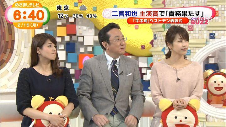 nagashima20160215_09.jpg