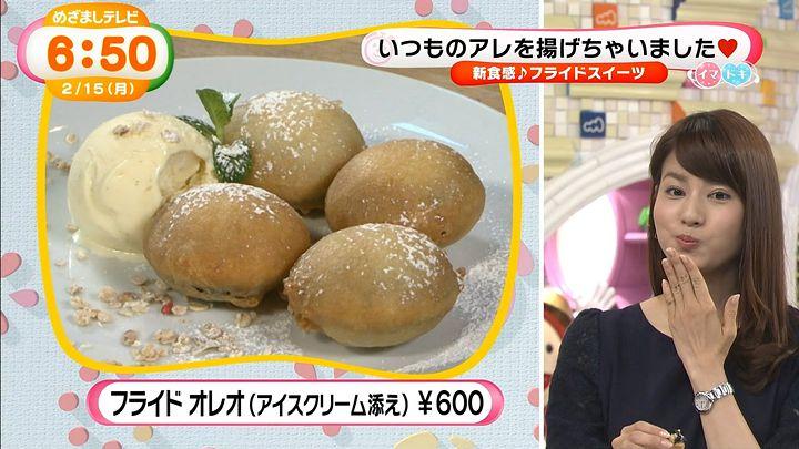 nagashima20160215_10.jpg