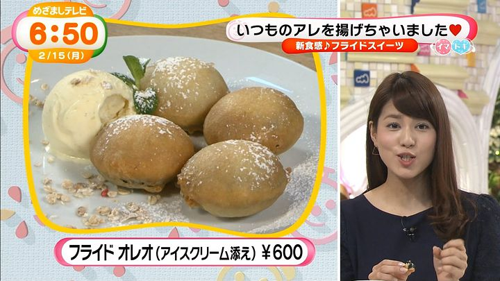 nagashima20160215_11.jpg