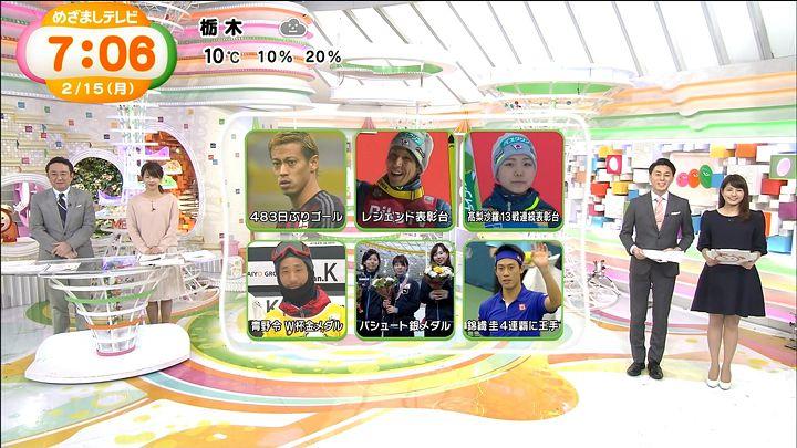 nagashima20160215_12.jpg