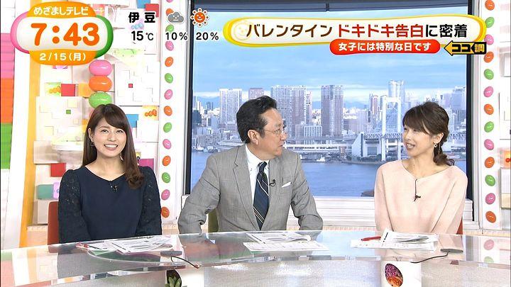 nagashima20160215_13.jpg