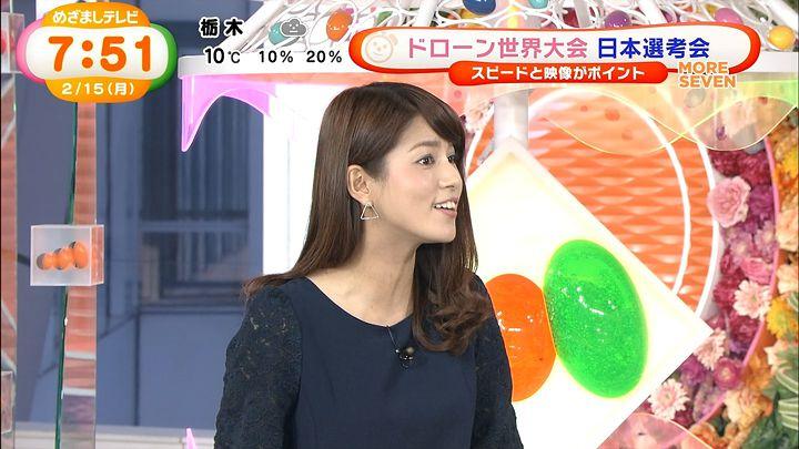 nagashima20160215_15.jpg