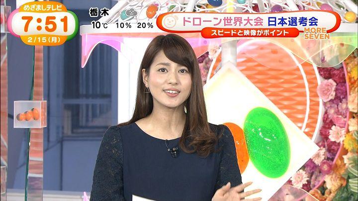 nagashima20160215_16.jpg