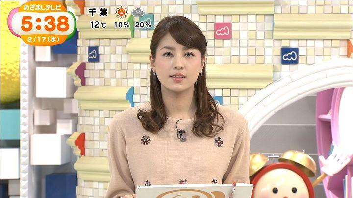 nagashima20160217_01.jpg