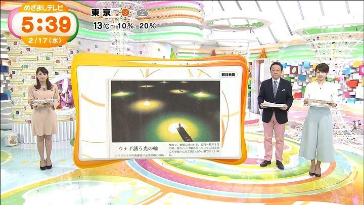 nagashima20160217_04.jpg
