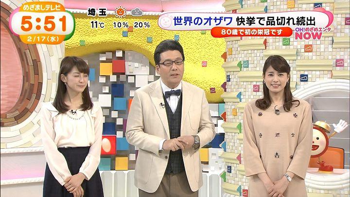nagashima20160217_05.jpg