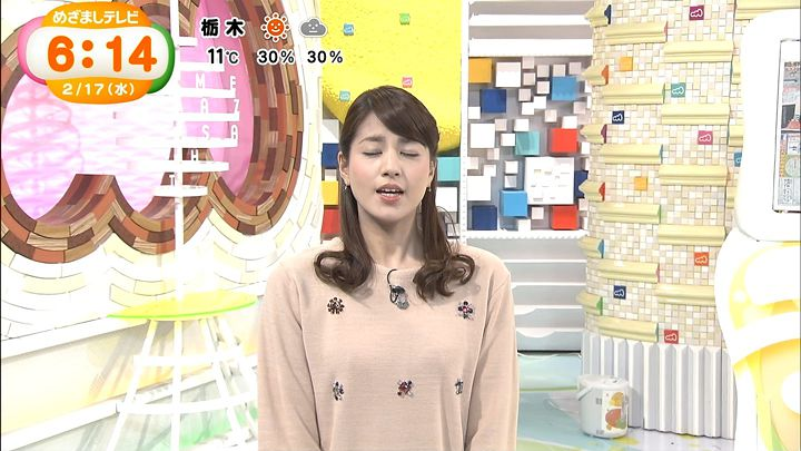 nagashima20160217_06.jpg