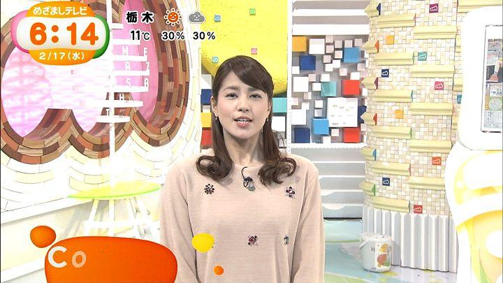 nagashima20160217_07.jpg
