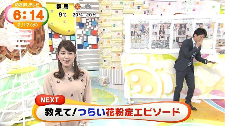 nagashima20160217_08.jpg