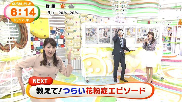 nagashima20160217_09.jpg