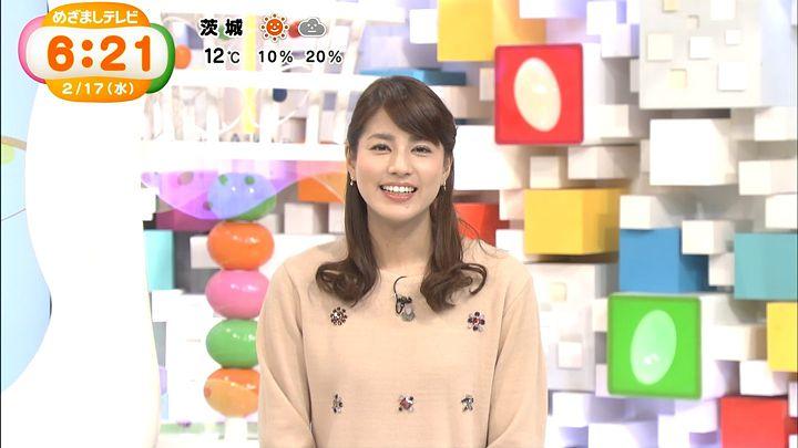 nagashima20160217_11.jpg
