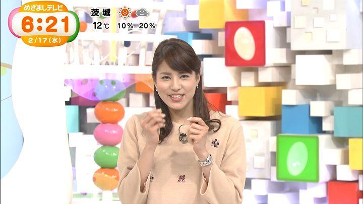 nagashima20160217_12.jpg