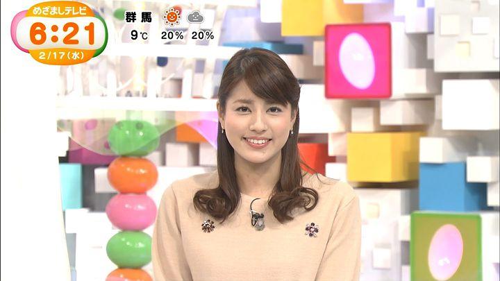 nagashima20160217_15.jpg