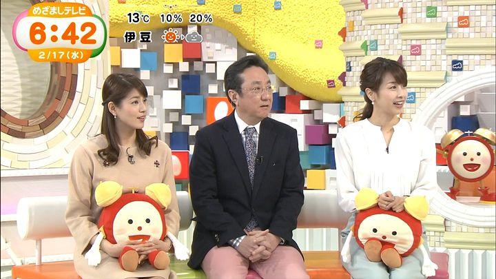 nagashima20160217_18.jpg