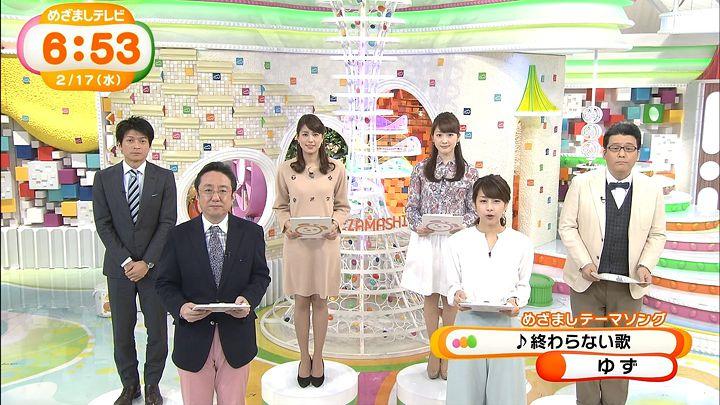 nagashima20160217_19.jpg