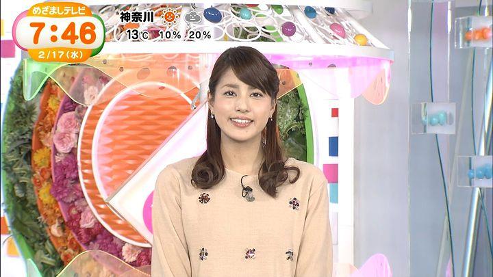 nagashima20160217_24.jpg