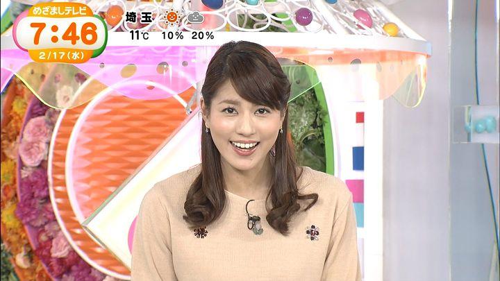 nagashima20160217_25.jpg