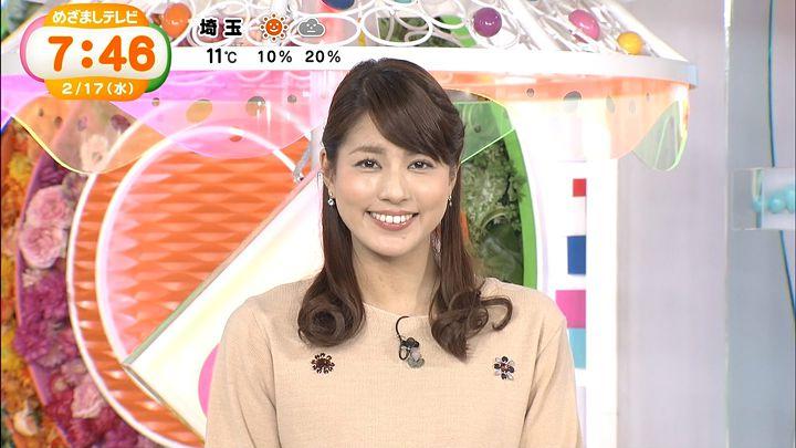nagashima20160217_26.jpg