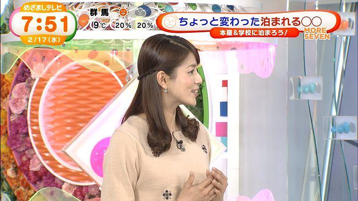 nagashima20160217_27.jpg