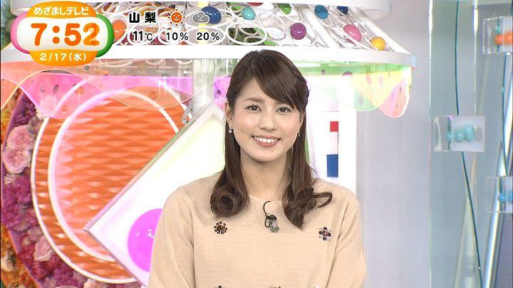 nagashima20160217_28.jpg