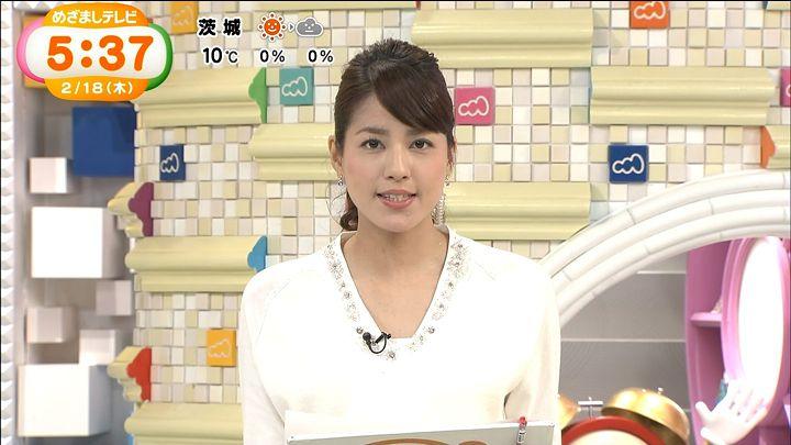 nagashima20160218_01.jpg
