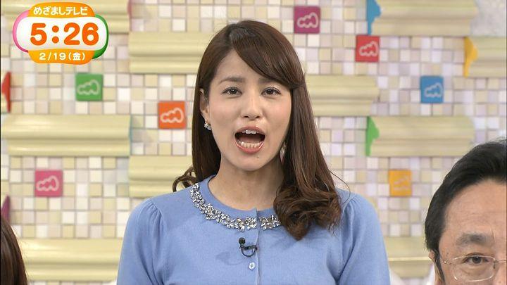 nagashima20160219_01.jpg