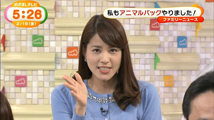 nagashima20160219_03.jpg