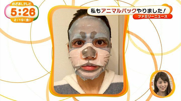 nagashima20160219_04.jpg