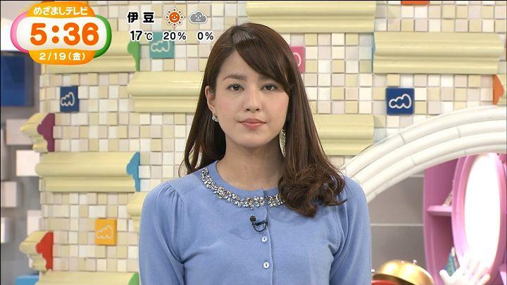 nagashima20160219_05.jpg