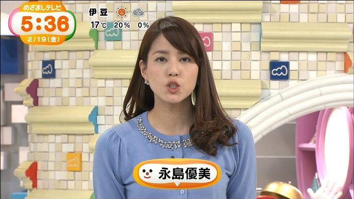 nagashima20160219_06.jpg