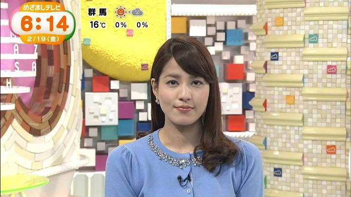 nagashima20160219_09.jpg