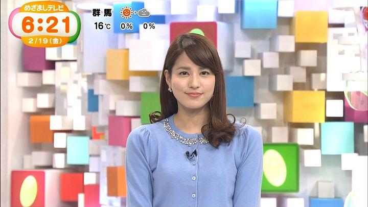 nagashima20160219_11.jpg