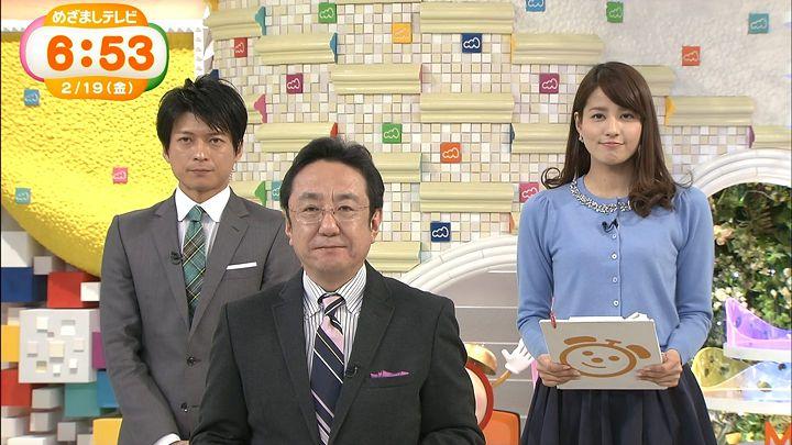 nagashima20160219_12.jpg