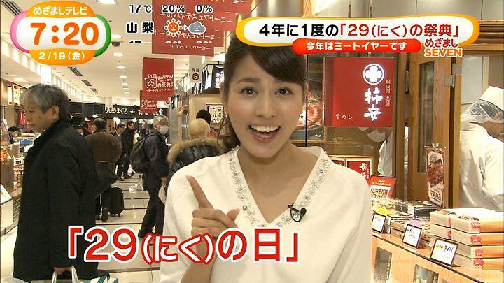 nagashima20160219_13.jpg