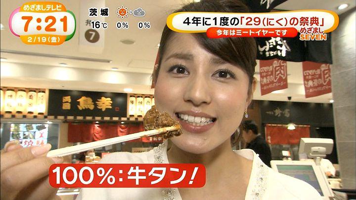 nagashima20160219_20.jpg