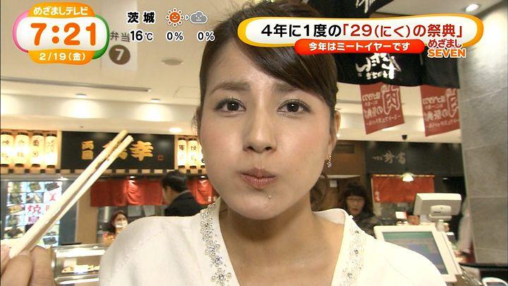 nagashima20160219_23.jpg
