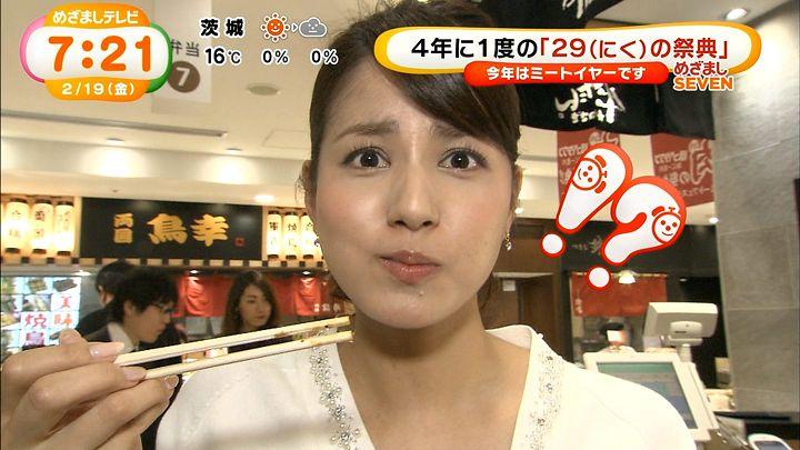 nagashima20160219_25.jpg