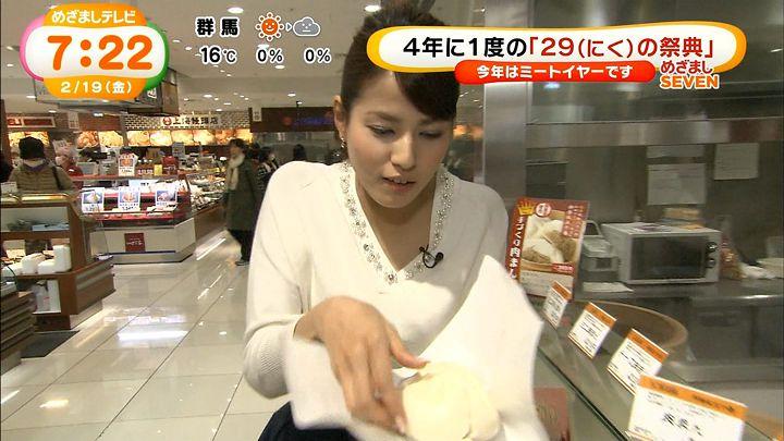nagashima20160219_27.jpg