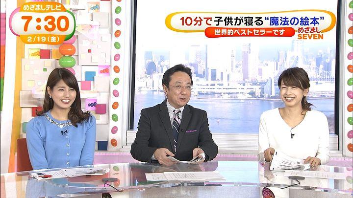 nagashima20160219_31.jpg