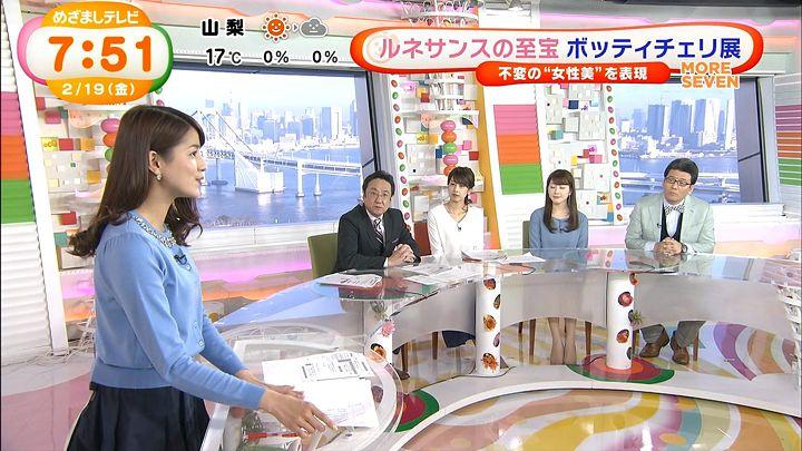 nagashima20160219_33.jpg
