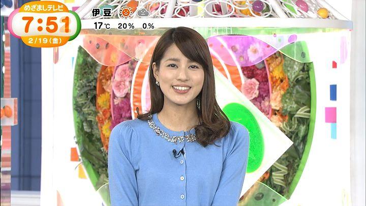 nagashima20160219_34.jpg
