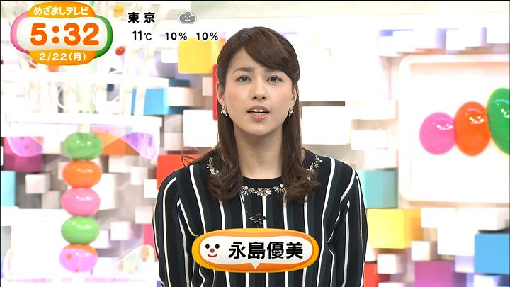 nagashima20160222_01.jpg
