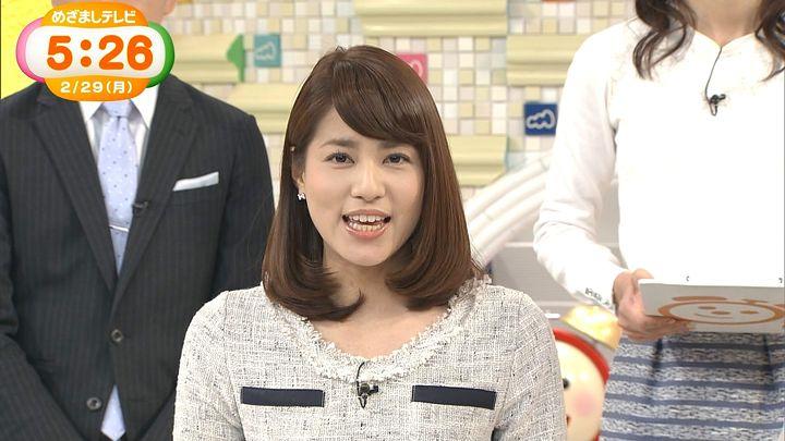 nagashima20160229_01.jpg