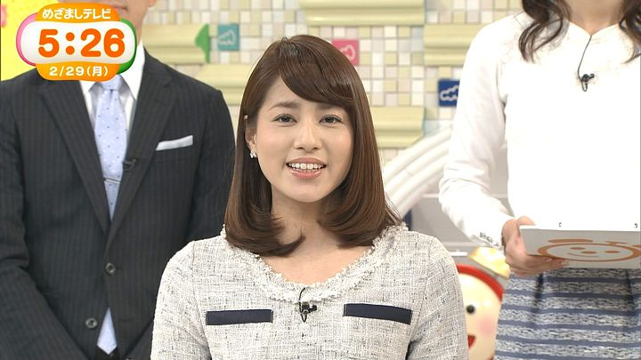 nagashima20160229_02.jpg