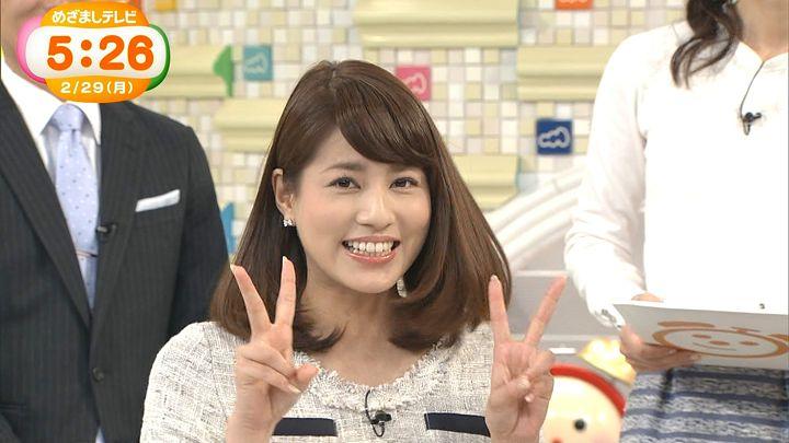 nagashima20160229_03.jpg