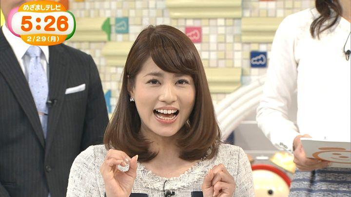 nagashima20160229_04.jpg