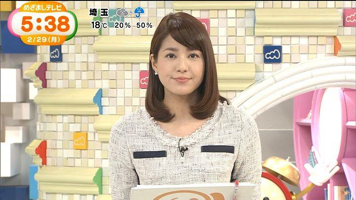 nagashima20160229_05.jpg