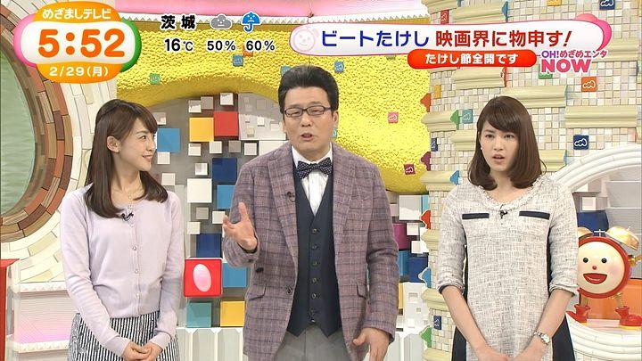 nagashima20160229_07.jpg