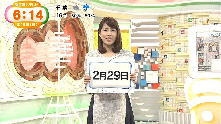 nagashima20160229_08.jpg
