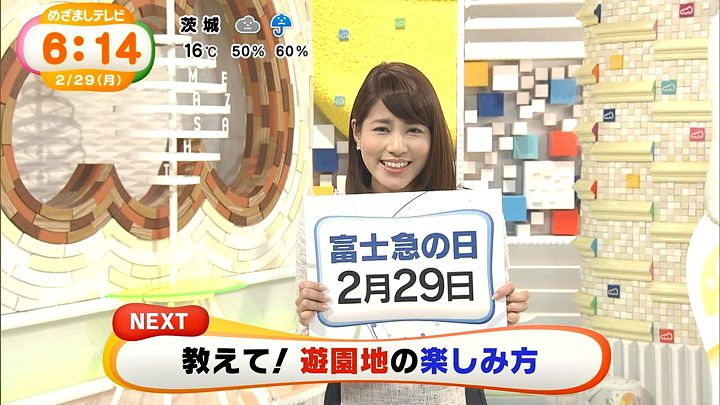 nagashima20160229_09.jpg